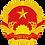 Thumbnail: Quốc Huy Việt Nam Chuẩn Bản Gốc - Vietnamese National Emblem Standard Original