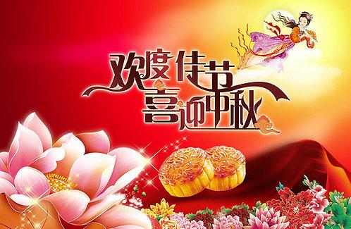 Phông Nền Background Trung Thu PSD Photoshop 176