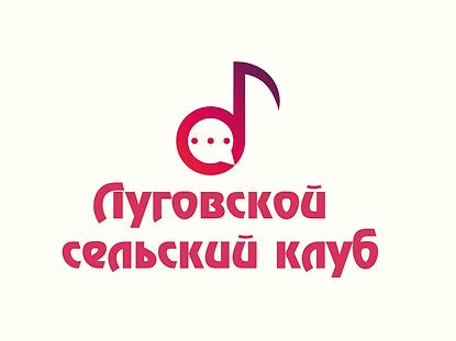 logoza.ru (4).png