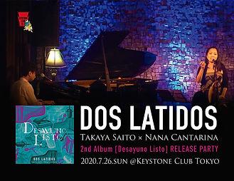 doslatidos_7.26keystoneclub.jpg