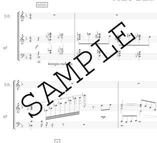 翼-jazz_譜面SAMPLE.jpg
