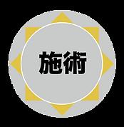LIBRAIN logo施術_4x.png