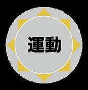 LIBRAIN logo運動_4x.png