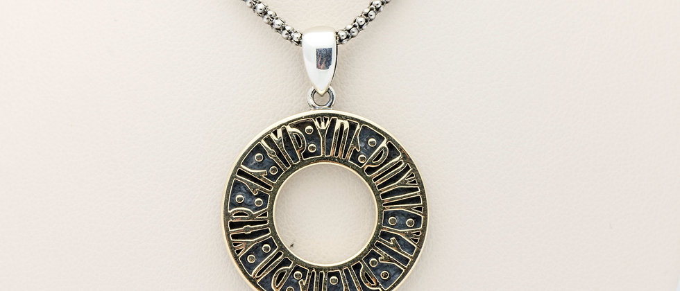 "Runes Pendant ""Remember me, I remember you"""