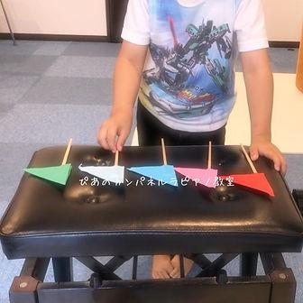 八幡東区桃園ピアノ教室