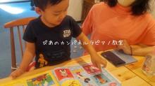 秋のご入会キャンペーン・八幡西区ピアノ教室