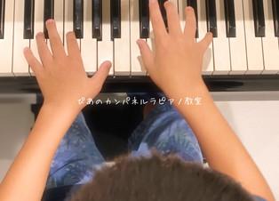 八幡西区 ピアノ教室・空き時間のご案内