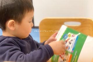八幡東区ピアノ教室