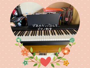 保育士「電子ピアノを買いました」八幡東区ピアノ教室