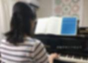八幡西区陣山ピアノ教室ぴあのカンパネルラ