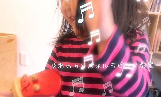 北九州市ピアノ教室