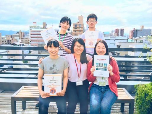 トビタテ!留学JAPANサポート