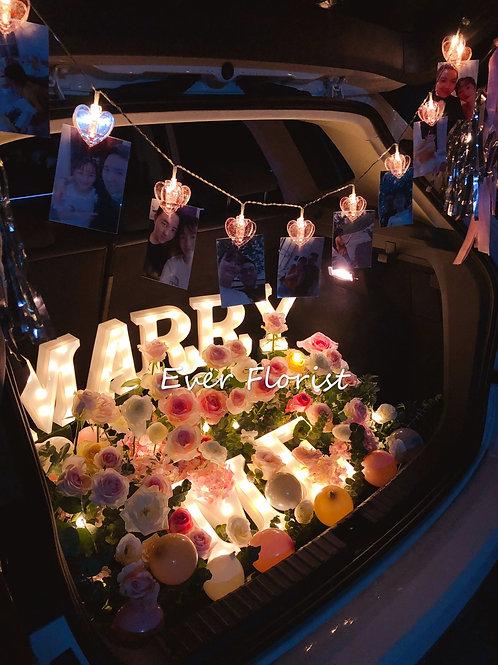 浪漫后车厢
