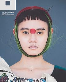 ガモウニュース表紙GN97_cover_ol_compressed.jpg