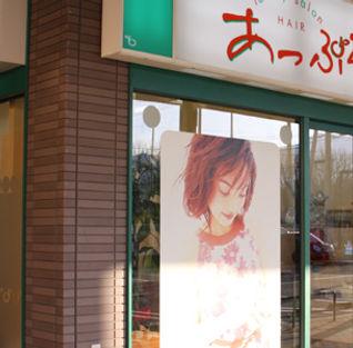 suzaka0.jpg