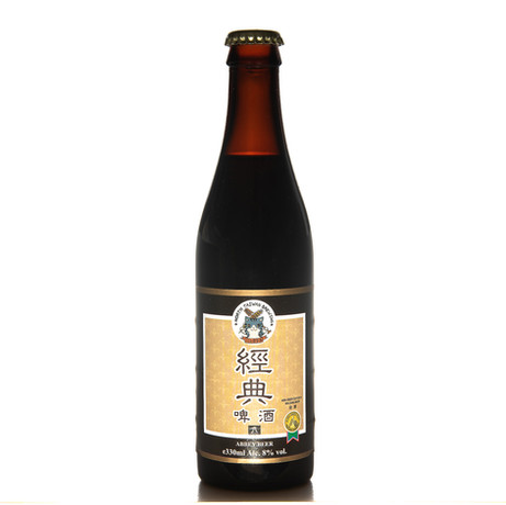 Classic 8 Abbey Beer