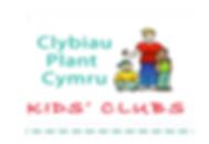 Cymru Kids Clubs.png