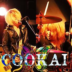 2人 COOKAI.jpg