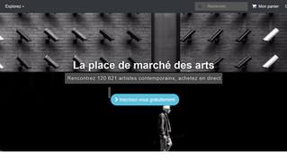 Artmajeur - l'art en ligne