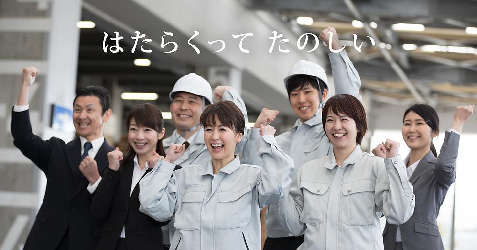 R1エイシン社員募集 最終.png