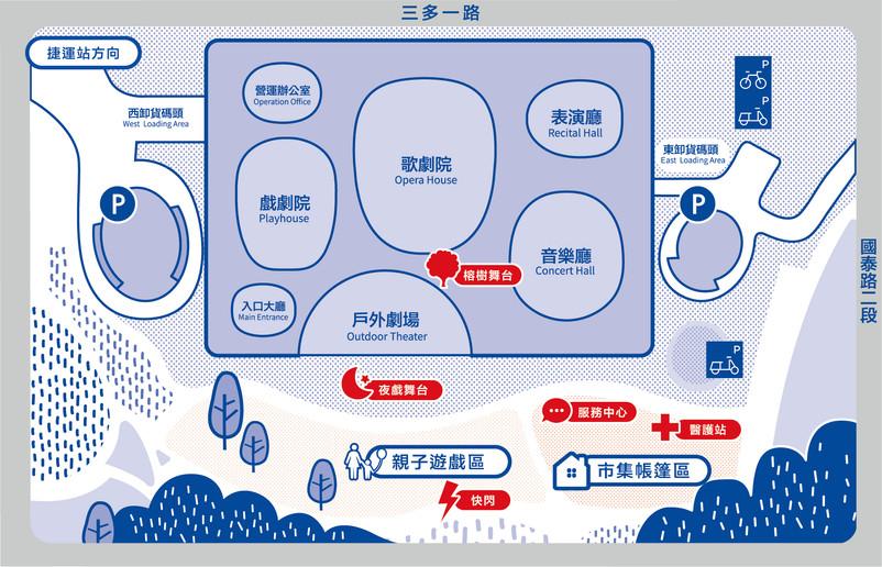 活動場地圖_最終版.jpg
