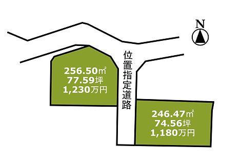 新田区画図2.jpg