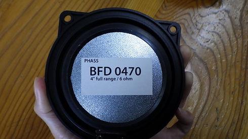 PHASS BFD0470 BMW エターナルオート カーオーディオ 愛知県 フルレンジ
