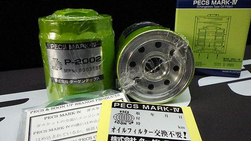 PECSペックス P-2002  エターナルオート