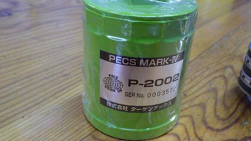 PECS ペックス エターナルオート 愛知県 無交換式オイルフィルター 燃費UP