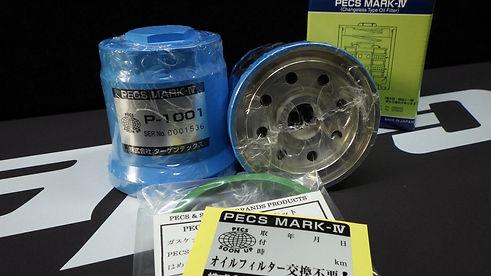 PECSペックス P-1001 エターナルオート 無交換式オイルフィルター