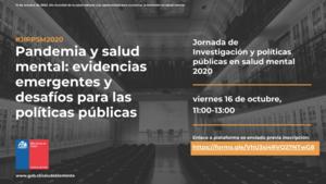 Jornada de investigación y políticas públicas en salud mental 2020