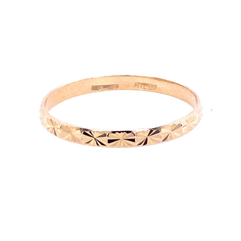 Estate 14kt Yellow Gold Diamond Cut Ring