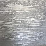Aluminium Papyrus.jpg