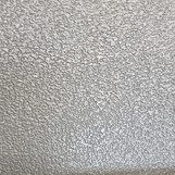 Gunmetal Silver Light Texture.jpg