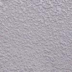 Metalier Aluminium liquid metal coating.  Textured metal finish in Light Texture pattern