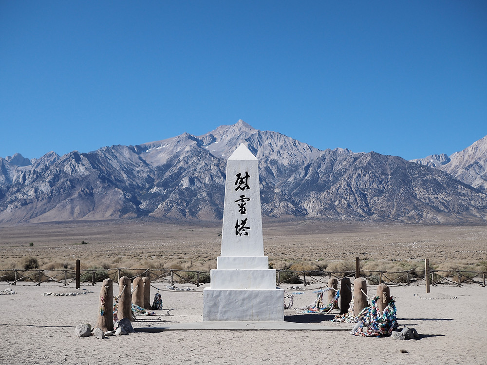 Monument of WWII Japanese internment camp in Manzanar, CA