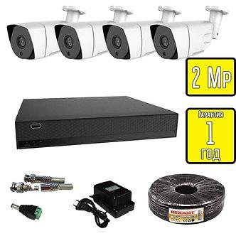 Комплект видеонаблюдения HD 4 уличных камер Topvision 2 Мп