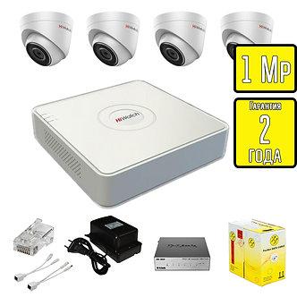 Комплект видеонаблюдения HD IP внутренние камеры HiWatch 1 Мп