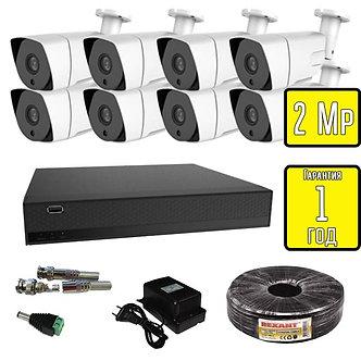 Комплект видеонаблюдения HD 8 уличных камер Topvision 2 Мп