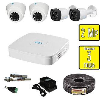 Комплект видеонаблюдения HD TVI внутренние и уличные камеры RVi 2 Мп