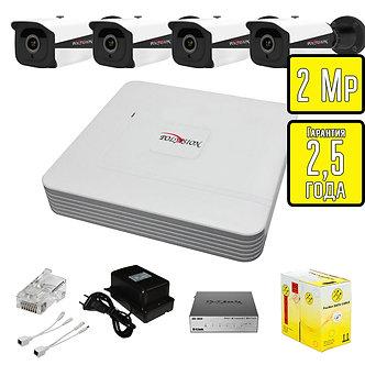 Комплект видеонаблюдения HD IP уличные камеры Polyvision 2 Мп