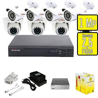 Комплект видеонаблюдения HD IP уличные и внутренние камеры Polyvision 1 Мп