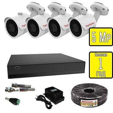 Комплект видеонаблюдения HD 4 уличных камеры Topvision 5 Мп