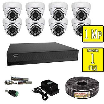 Комплект видеонаблюдения HD 8 внутренних камер Topvision 1 Мп