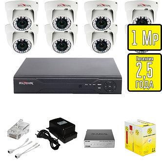 Комплект видеонаблюдения HD IP внутренние камеры Polyvision 1 Мп