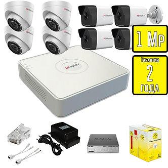 Комплект видеонаблюдения HD IP уличные и внутренние камеры HiWatch 1 Мп