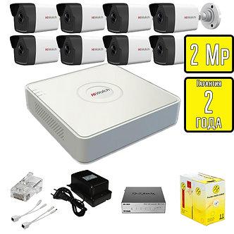 Комплект видеонаблюдения HD IP уличные камеры HiWatch 2 Мп
