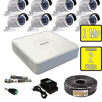 Комплект видеонаблюдения HD TVI уличные камеры HiWatch 1 Мп