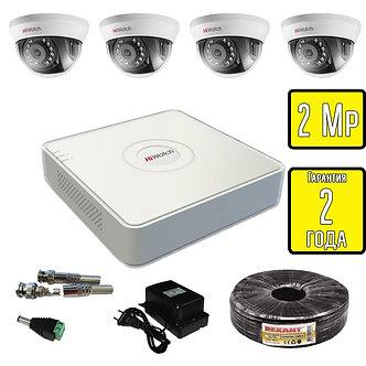 Комплект видеонаблюдения HD TVI внутренние камеры HiWatch 2 Мп