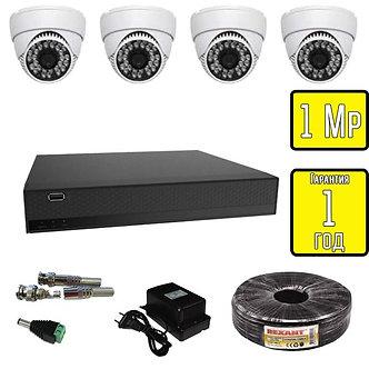 Комплект видеонаблюдения HD 4 внутренних камер Topvision 1 Мп